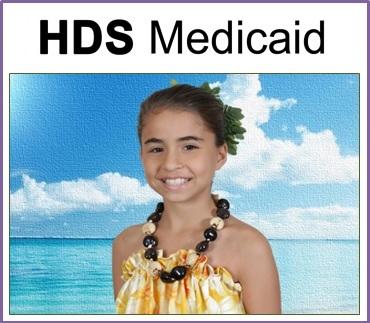 hdsmedicaid